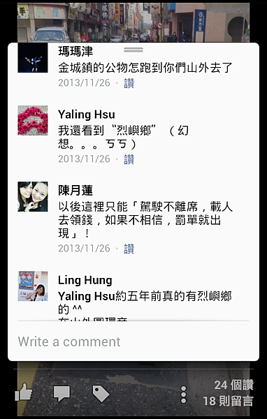 Screenshot_2014-03-09-12-12-34