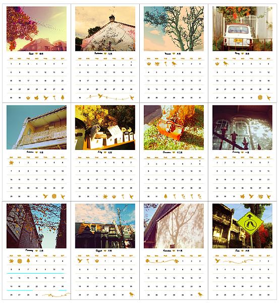 2012 手作月曆.png