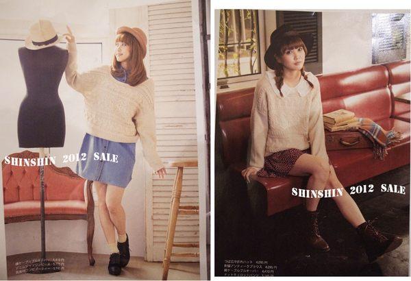 majestic粗針織羅紋寬版毛衣