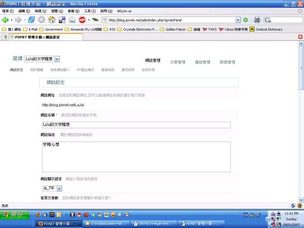 Pixnet01.JPG