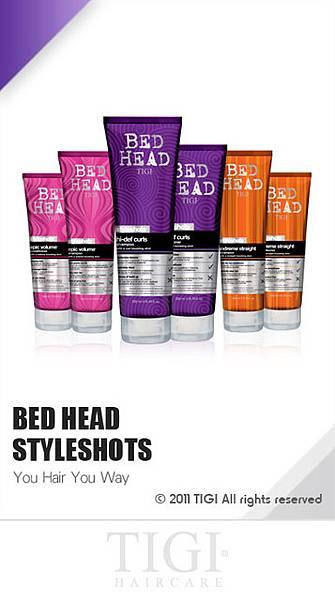 極趣系列洗髮精 修護素