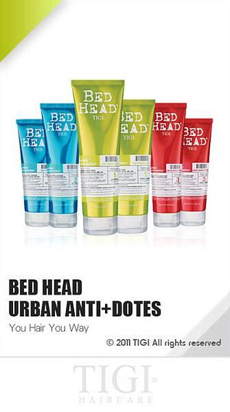 健康 系列洗髮精 修護素