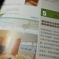 Book1-003