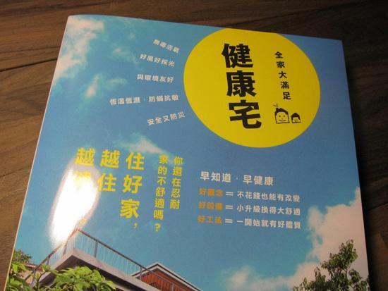Book1-001