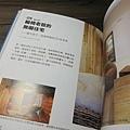 Book1-004