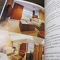 Book1-007