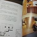 Book1-006