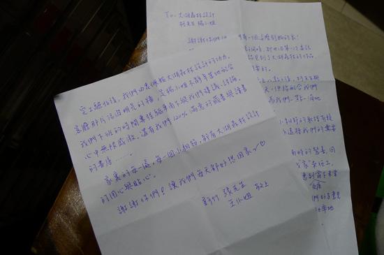 B04-P1060148