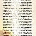 Ac郭太太推薦-03