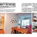 美化家庭-老屋裝修p122-125-1