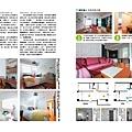 美化家庭-老屋裝修p122-125-2