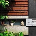 blog-緣起01