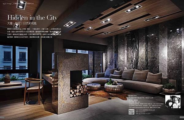 大湖森林室內設計-幸福空間-0001.jpg