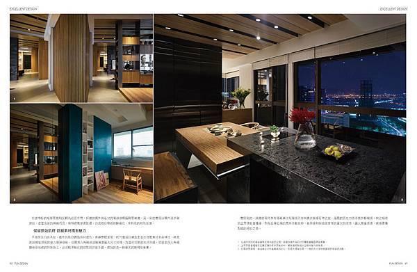 6P大湖森林設計2.jpg