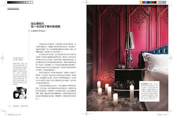 頁面擷54-55.jpg