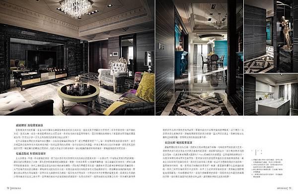 6P大湖森林室內設計2.jpg