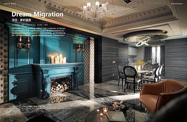 大湖森林室內設計-時尚家居-Dream Migration.jpg
