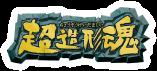 logo_czt