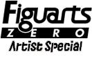 Artist Special