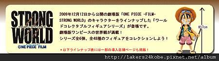 releaselist_onepiece_790