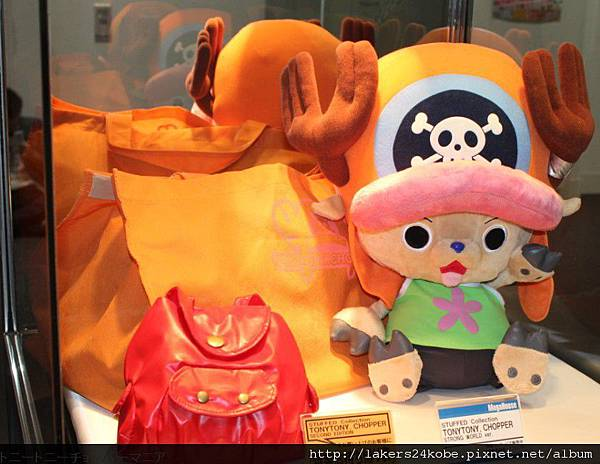 STUFFED-Collection_TONYTONY-CHOPPER_STRONG-WORLD-ver05773.jpg