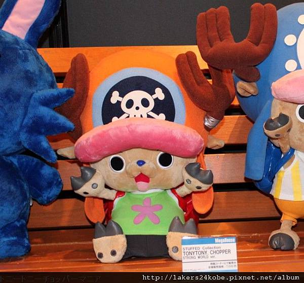 STUFFED-Collection_TONYTONY-CHOPPER_STRONG-WORLD-ver05774.jpg