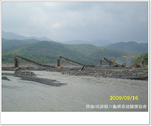 2009091605.JPG