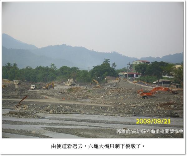 2009092104.JPG