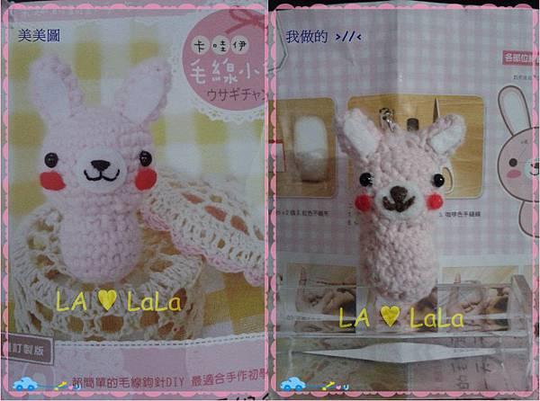 130827鉤針兔