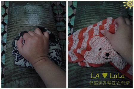 上衣1+姪女熊毛巾-皂福.jpg