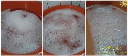泡泡量-皂福.jpg