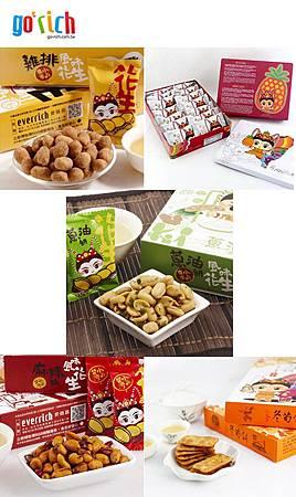 台灣文化三太子系列產品X在地食材.jpg