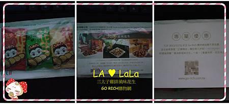 20131215GO RICH昇恆昌免稅商店註冊禮.jpg