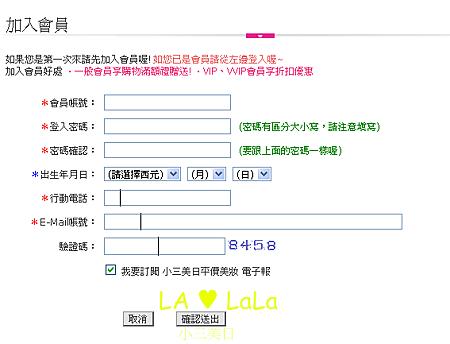 加入會員2 .png