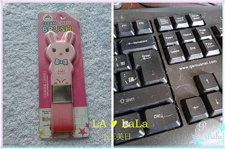 兔兔造型電腦鍵盤清潔小刷 .jpg