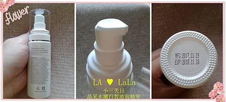 瓶身-晶采水嫩白皙妝前精華 小三 .jpg