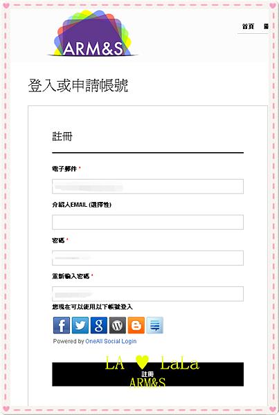 註冊3 .png