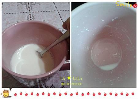 加入熱牛奶.jpg