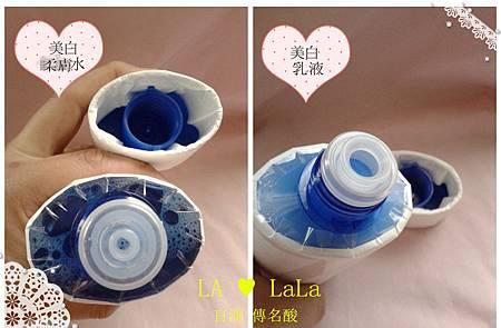 化妝水+乳液瓶口-傳名酸.jpg