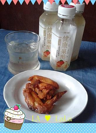 千頌伊變化餐-波蜜.jpg