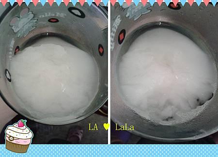 冰沙-波蜜蘋果醋.jpg