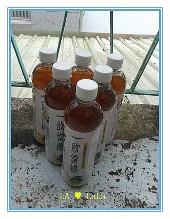 產品照-一飲當纖.jpg