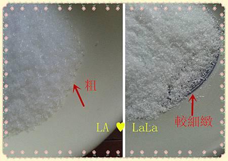 精鹽.碘鹽對比特寫.jpg