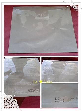 包裝介紹-M'CODE MAX21極緻煥顏面膜.jpg
