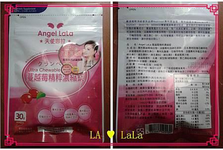 正 反-Angel LaLa蔓越莓精粹濃縮錠-女知.jpg