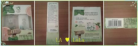 外盒介紹-Herbal Essences天然草本精油.jpg