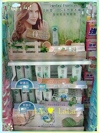 屈-Herbal Essences天然草本精油.jpg