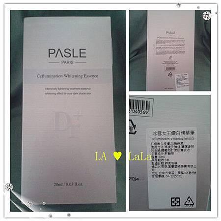 外盒-PASLE冰雪女王鑽白精華筆.jpg