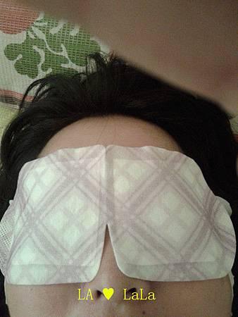 享受中-花王蒸氣眼罩.jpg