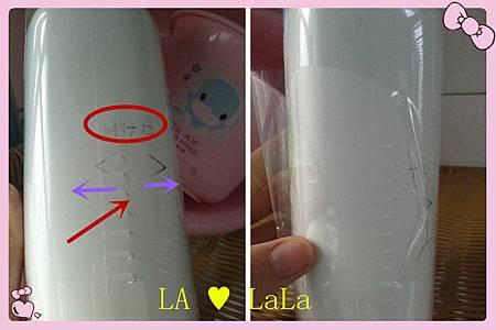 牛乳石鹼 無添加洗髮精3.jpg